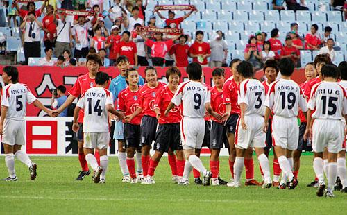 Un'amichevole tra Corea del Nord e Corea del Sud (2005)