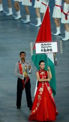 La squadra palestinese a Pechino 2008